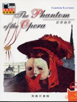 歌聲魅影 =  The phantom of the opera /