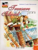 金銀島 =  Treasure island /