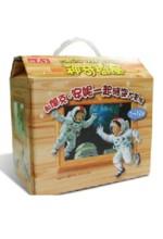 神奇樹屋超值套書1-12集(造型書盒)