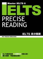 IELTS高分閱讀