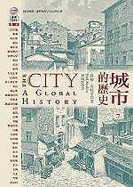 城市的歷史 /