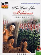 最後的摩根戰士 =  The Last of the Mohicans /