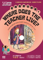Where does the teacher live ?