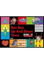 蹦蹦顛倒城 : 形狀相反詞概念書 = Bon Bon Up and Down Town