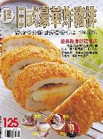 日式豪華炸豬排