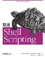 精通Shell Scripting