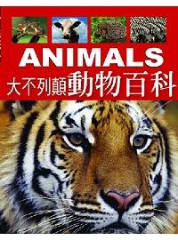 大不列顛動物百科