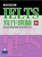 雅思應考勝經 : IELTS寫作測驗 = Step-up writing skills for the IELTS test