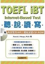 TOEFL iBT聽說讀寫