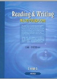 READING & WRITI...