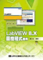 LabVIEW ...