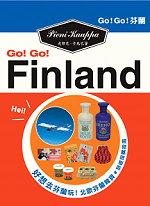 Go! Go!芬蘭