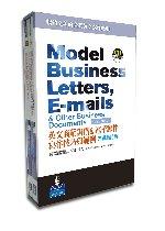 英文商業書信&電子郵件寫作技巧與範例