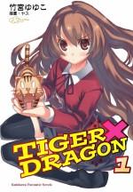 TIGER × DRAGON!01