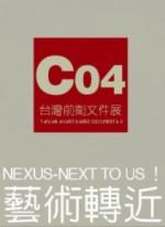Co4台灣前衛文件展 =  Taiwan Avant-Garde Documenta /