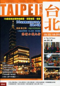 臺北逛街地圖