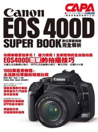 Canon EOS400D super book數位單眼相機完全解析 :  1000萬像素機種數位單眼相機實測完全解析 /
