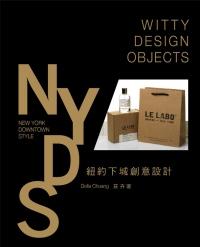 紐約下城生活風格:創意.設計.品牌