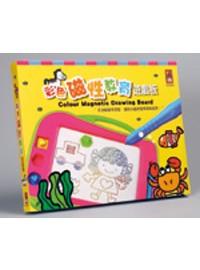 彩色磁性教育遊戲板