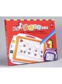 二合一磁性教育遊戲板