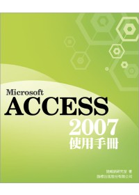 Microsoft Acces...