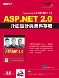 ASP.NET 2.0介面設計與資料存取(CD-ROM-1) /