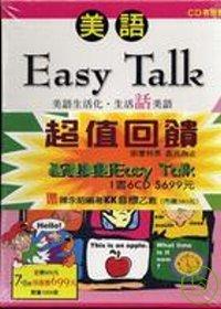 美語EASY TALK (書+...