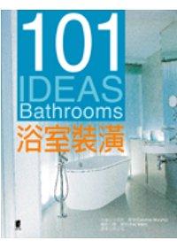 101 IDEAS浴室裝潢 /