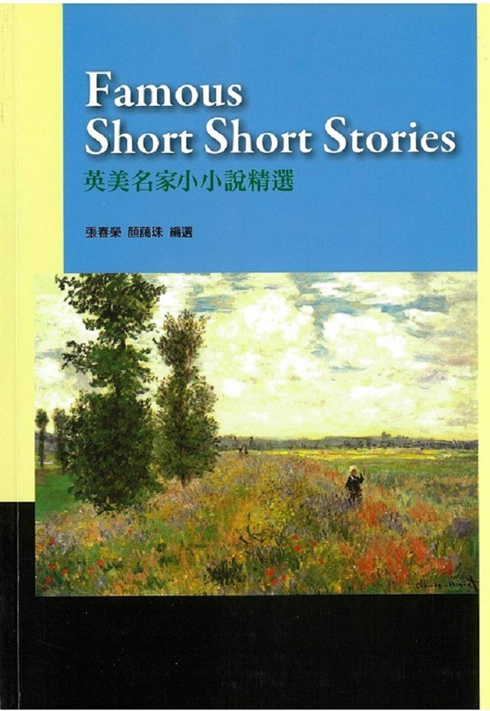 英美名家小小說精選Famous Short Short Stories