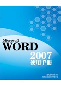 Microsoft Word ...