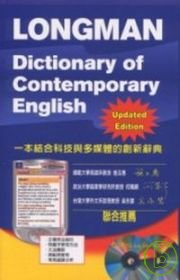 Longman Dictionary of Contemporary English  u