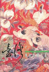 台灣傳統刺繡之美