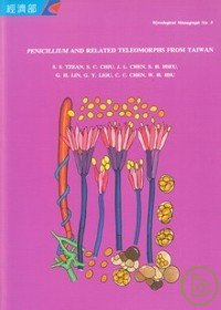 Penicillium and related Teleomorphs from Taiwan /