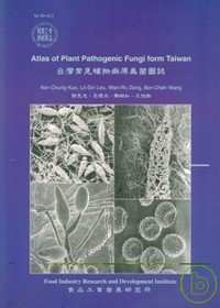 ATLAS OF PLANT PAHOGENIC FUNGI FROM TAIWAN
