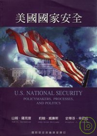 美國國家安全 =  U.S. national security : policymakers, processes,and politics /