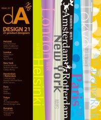 Design 21 :  21 product designers /