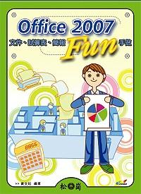 Office 2007文件、試算表、簡報Fun手做 /
