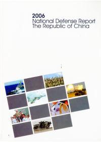 National Defense report, Republic of China, 2006.