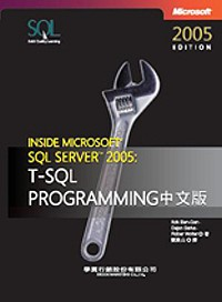 Inside Microsoft SQL server 2005:T-SQL Programming中文版