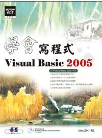 學會寫程式Visual Basic 2005 /