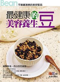 最健康的美容養生豆 =  Magic bean for skin care /