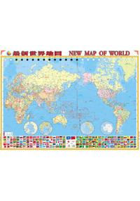 世界地形地圖(上光捲)