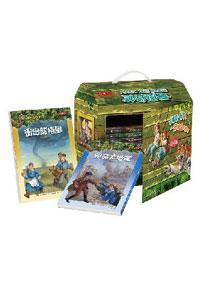 神奇樹屋第13-24集套書(附造型書盒)
