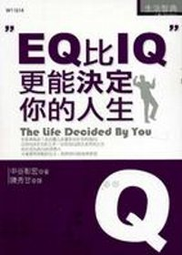 EQ比IQ更能決定你的成敗 =  The Life decided by you /