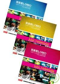 就是愛LOMO:We love LOMO