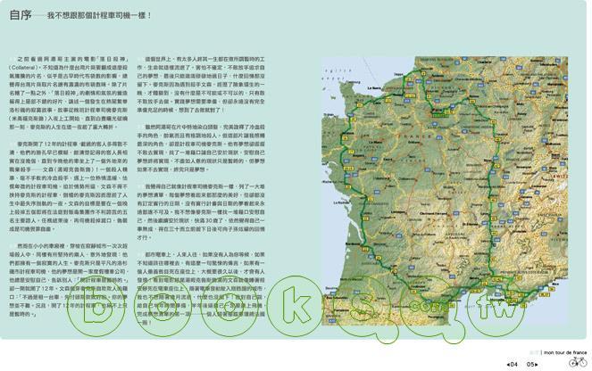 http://im2.book.com.tw/image/getImage?i=http://www.books.com.tw/img/001/037/89/0010378998_b_01.jpg&v=46c4281b&w=655&h=609