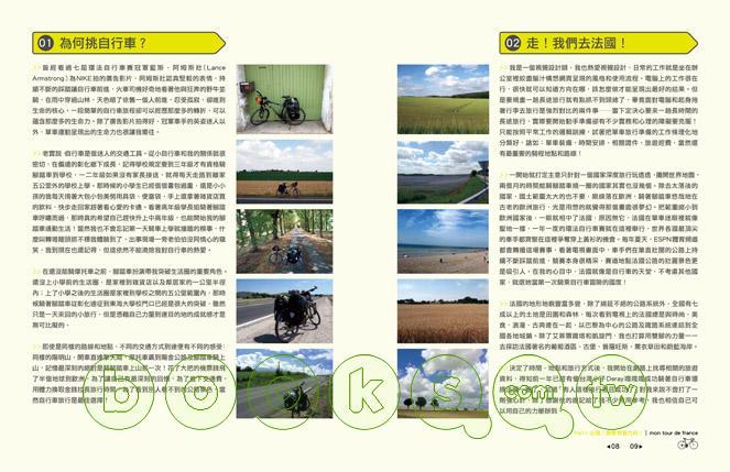 http://im2.book.com.tw/image/getImage?i=http://www.books.com.tw/img/001/037/89/0010378998_b_03.jpg&v=46c4281c&w=655&h=609