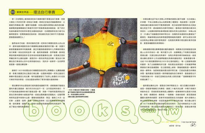 http://im1.book.com.tw/image/getImage?i=http://www.books.com.tw/img/001/037/89/0010378998_b_04.jpg&v=46c4281d&w=655&h=609