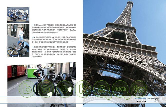 http://im2.book.com.tw/image/getImage?i=http://www.books.com.tw/img/001/037/89/0010378998_b_09.jpg&v=46c42824&w=655&h=609