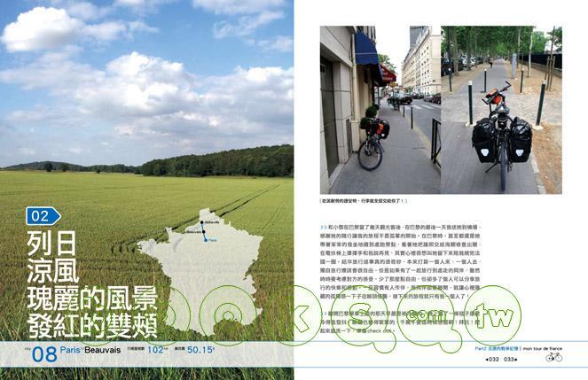 http://im1.book.com.tw/image/getImage?i=http://www.books.com.tw/img/001/037/89/0010378998_b_10.jpg&v=46c4281b&w=655&h=609